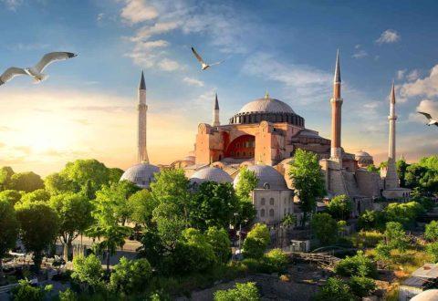 Hagia Sophia, Ayasofya